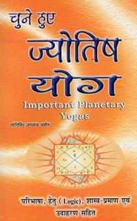 Important-Planetary-Yogas