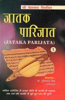 Astrology Vedic Books