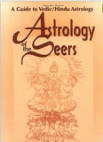 The-Astrology-of-the-Seers