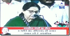 Jayalalithaa-TV-Grab